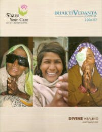 Annual Report 2006-07