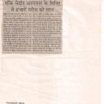 Press Release 2010