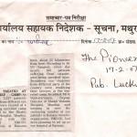 Barsana Eye Camp Press Clips 2007