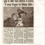 Barsana Eye Camp Press Clips 2008